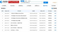 同奧科技再獲四項實用新(xin)型專(zhuan)利(li)